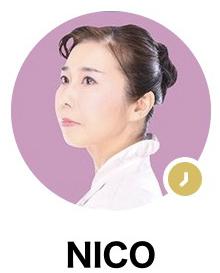 LINEトーク占い NICO先生
